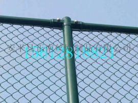 操场围栏球场围网厂家