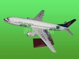 海航b737树脂(玻璃钢)飞机模型