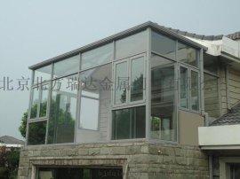 北京顺义马坡阳光房安装案例-顺义最专业的断桥铝门窗阳光房厂家定制安装