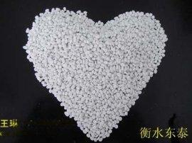 塑料用乳白色母低价出售