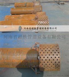 北京罩型通气管/北京罩型通气管厂家