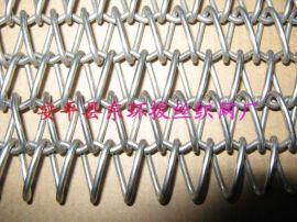 供应东环GB/T9155-2000食品机械不锈钢输送带|金属网带