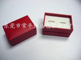 东莞佰盛包装  红色高档袖扣盒   首饰盒  礼品包装盒