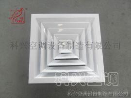 方形散流器科兴厂家销售