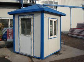 安平集装箱,集装箱批发,活动房厂家