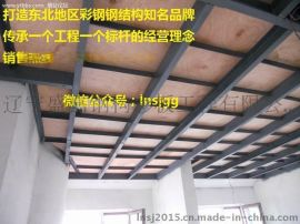 鞍山钢结构平台、钢结构平台安装