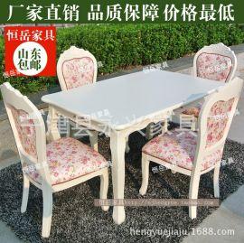 【恆嶽家具】歐式純實木飯桌 長方形象牙白桌子 美式餐桌椅組合