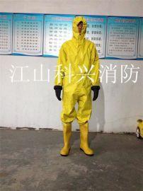 輕型防化服,化學防護服
