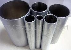 双金属复合管(天然气用管)