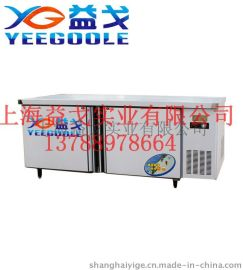益戈牌 1.8米冷操操作臺1.8米冷凍操作臺 上海廠家定做生產一體服務