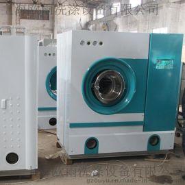 欧雨全自动环保型石油干洗机 干洗加盟设备
