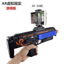 增强现实游戏手qiang AR游戏第一款物化手柄新款迷你版 ar游戏手柄