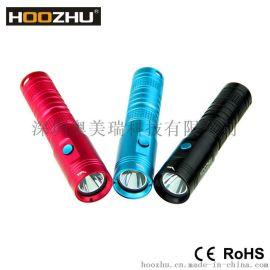 新品HOOZHU鸿珠 U10 迷你潜水手电筒 900流明 潜水应急LED手电筒