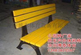 博泰供应新乡户外靠背休闲椅,新乡防腐木园林休闲椅厂家