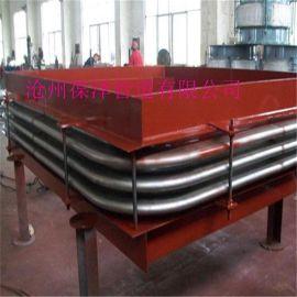 河北厂家生产补偿器 矩形补偿器 不锈钢伸缩节 膨胀节 质优价廉