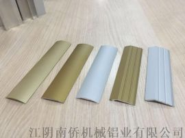 南侨铝业出口地板压条铝型材