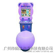 拍拍乐61合1游戏机  退弹珠儿童游艺机 拍拍乐61合1游戏机