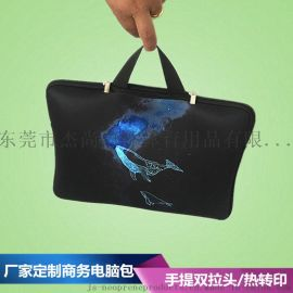 厂家定制潜水料包包15寸商务笔记本电脑包平板保护套