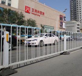 京式护栏 U型交通道路隔离栅 静电喷涂 公路中间护栏