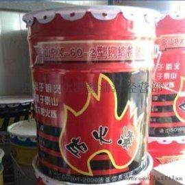 供拉萨防火漆和西藏钢结构防火漆质量优