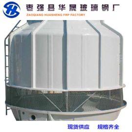 玻璃钢冷却塔-吉林玻璃钢冷却塔-逆流式方形冷却塔