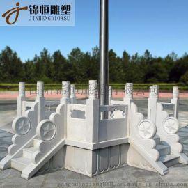 石雕汉白玉升旗台栏板栏杆校园雕塑
