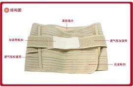 厂价直销优质全弹力加垫护腰带腰围 保健护腰围男女用家用保健护腰带
