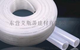 精品家装地暖管 PERT管材管件