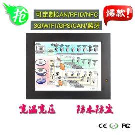 工業平板電腦廠家17寸工控一體機