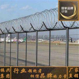 飛機場防護網廠家直銷 Y型柱防護網 監獄帶刀片刺繩防攀爬護欄網