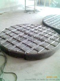 316不锈钢丝网除沫器 SP型丝网除沫器  316L丝网除沫器