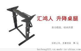 房车升降桌腿折叠升降两级高度可调放低抬高成床野外携带方便餐桌
