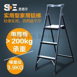 东莞思德尔家用梯  实用型 家用梯