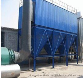 粉尘除尘器直接生产厂家