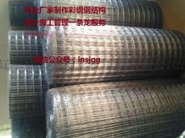 辽宁 盛嘉玻璃丝棉卷毡 及铁丝网