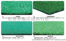 运动休闲草坪系列/运动跑道草坪