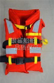 船用救生衣,DFY-I型新型新標準救生衣,船用大浮力救生衣,船用工作救生衣,正品CCS船檢證書