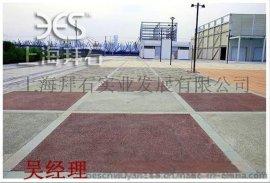 杭州园林景观透水混凝土_透水地坪厂家|施工|材料价格
