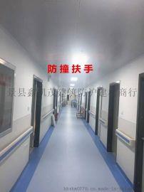 衡水景县鑫凯茂品牌长期生产销售医用走廊防撞扶手