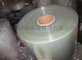 3M9629PC双面胶带 3M牛皮纸胶带
