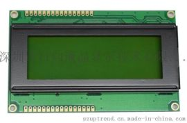 LCD顯示屏,20x4LCD液晶顯示屏