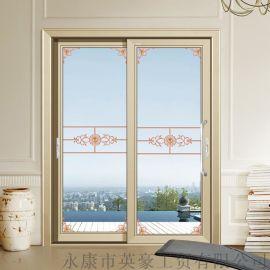 裕豪新尚1.4优质铝合金推拉门中空玻璃门阳台吊趟门