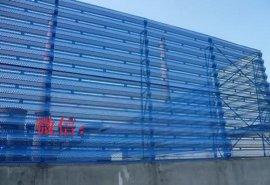 河南煤场防风网、防尘网、三峰防风抑尘网、挡风板、挡风抑尘墙