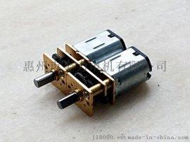 工厂直供N20门锁电机,指纹门锁电机,智能锁电机