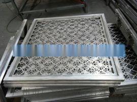 铝窗花【新品上市】-机器雕刻铝窗花厂家定制