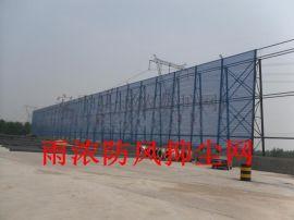河南地区优质防风抑尘网生产厂家 单峰三峰现货