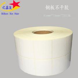 亿鑫发 铜板不干胶 40*30 二维码标签打印 条形码贴纸印刷 可定做