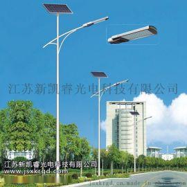 低价风暴来袭  专业定制5米6米7米8米LED户外太阳能路灯 道路灯高杆灯路灯 低价促销  生产厂家