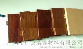 勾搭式鋁單板-勾搭鋁扣板【勾搭式系統的鋁單板吊頂】