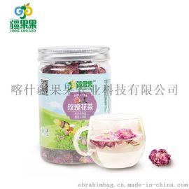 原生态玫瑰花茶